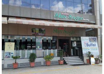 Rudra Shiv Sagar