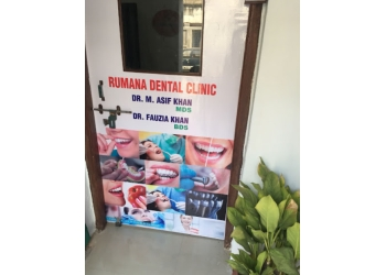 Rumana Dental Clinic