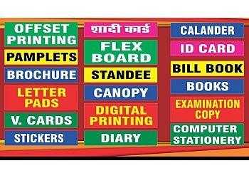 Rupam Printing Press