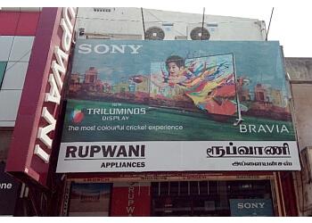 Rupwani Appliances