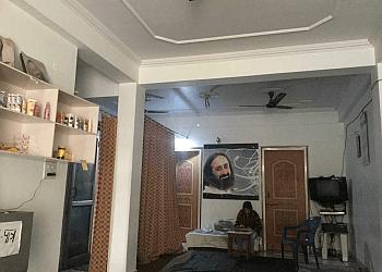 SAI SANJIVANI AYURVEDIC POLYCLINIC & PANCHKARMA CENTRE