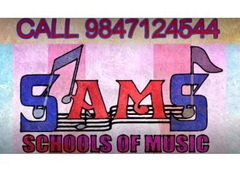 SAMS SCHOOL OF MUSIC