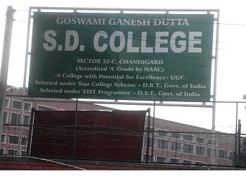 S.D. College
