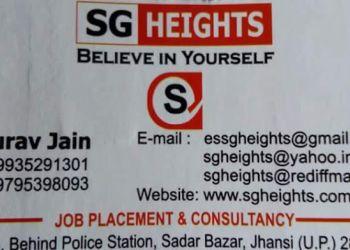 SG HEIGHTS