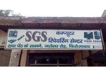 S G S Computer Repair Centre
