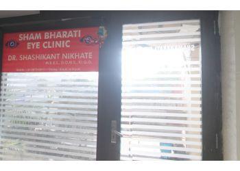 SHAM BHARATI EYE CLINIC