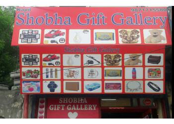 SHOBHA GIFT GALLERY