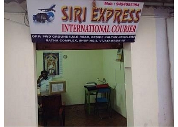 SIRI EXPRESS INTERNATIONAL COURIERS