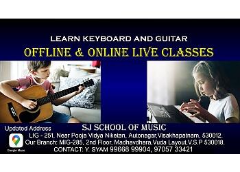 SJ School Of Music