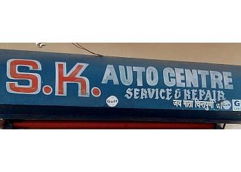 S K Auto Centre