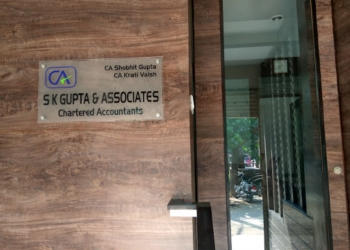 S K Gupta & Associates, Chartered Accountants