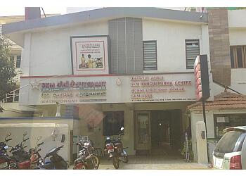 SKM Chikitchaalaya