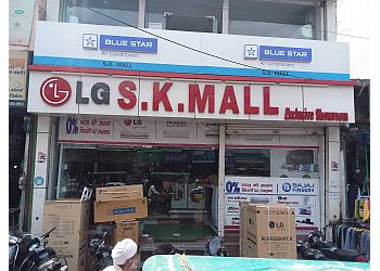 S.K. Mall