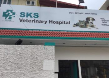 SKS VETERINARY HOSPITAL