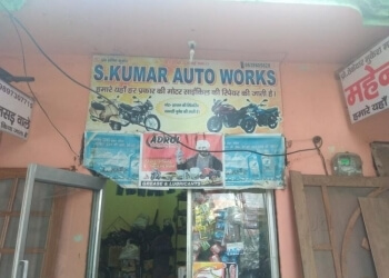 S Kumar Auto Works