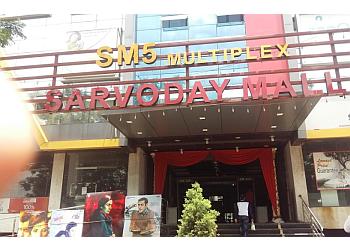 SM5 Multiplex