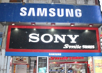 SMILE STORES