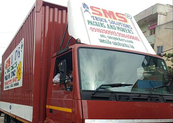 SMS Packers and Movers