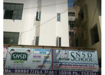 SNSD KIDS & SCHOOL