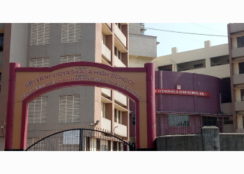 SRI VANI VIDYASHALA HIGH SCHOOL