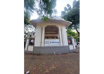 SRL Dr. Avinash Phadke Labs