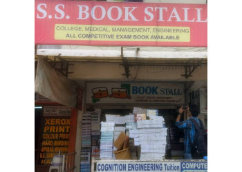 SS Book Stall