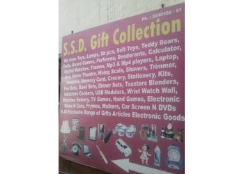 S.S.D. GIFT COLLECTION