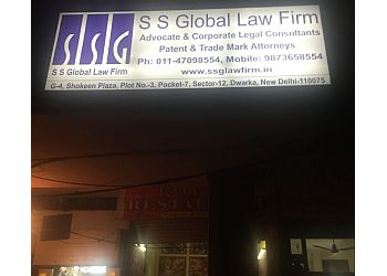 S S Global Law Firm