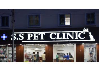 S.S. Pet Clinic