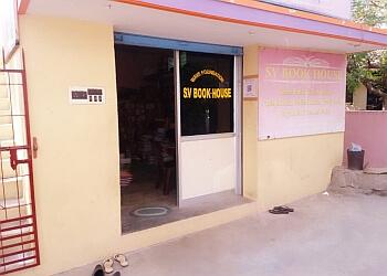 S V Book House