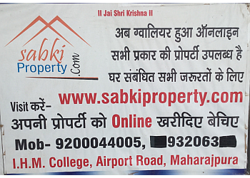 Sabki Property PVT LTD