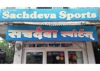 Sachdeva Sports