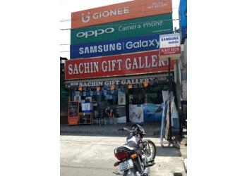Sachin Gift Gallery