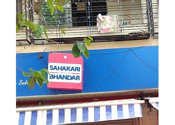 Sahakari Bhandar