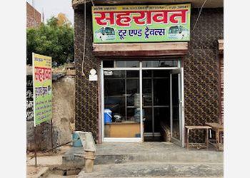 Sahrawat Tours & Travels