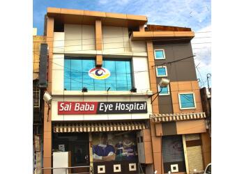 Sai Baba Eye Hospital