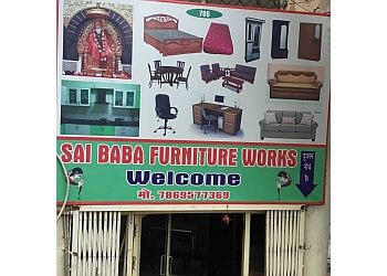 Sai Baba Furniture Works