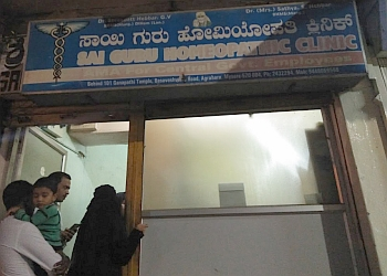 Sai Guru Homeopathic Clinic