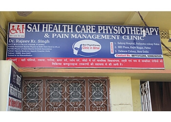 Sai Health Care Physiotherapy & Pain Management Clinic