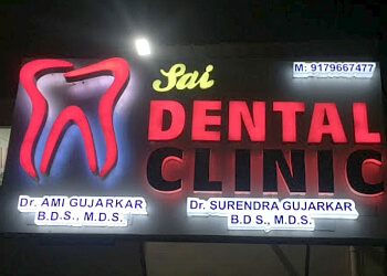 Sai Oral & Dental Care Center