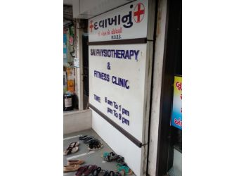 Sai Physiotherapy and Fitness Clinic