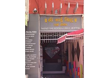 Sai Siddha Girl's Hostel