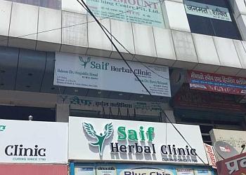 Saif Herbal Clinic