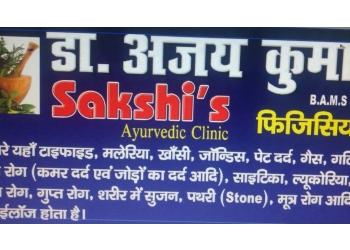 Sakshi's Ayurvedic Clinic