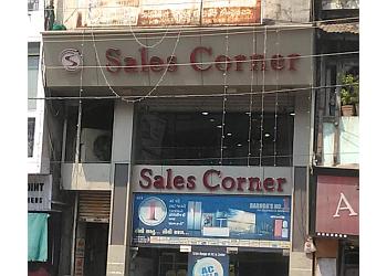 Sales Corner