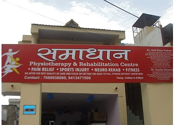 Samaadhaan Physiotherapy and Rehabilitation Centre