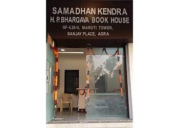 Samadhan Kendra