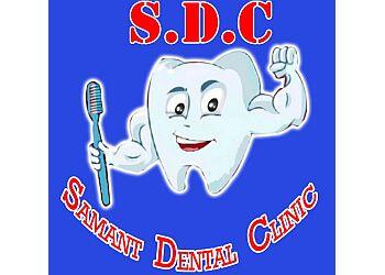 Samant Dental Clinic
