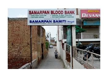 Samarpan Blood Bank