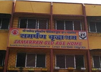 Samarpan Old Age Home